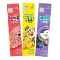 Pororo Children's Toothpaste