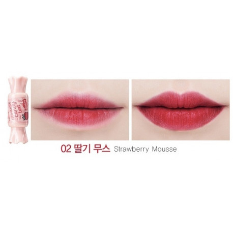 The Saem Saemmul Water Candy Tint
