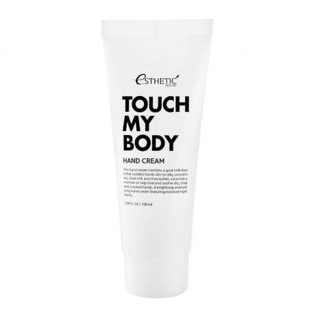 Esthetic House Touch My Body Goat Milk Hand Cream