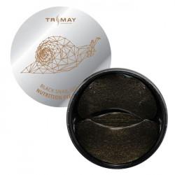 Питательные патчи для век с муцином черной улитки и золотом Trimay Black Snail Gold Nutrition Eye Patch