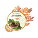 BARONESS Soothing Gel Snail