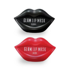BeauuGreen Hydrogel Glam Lip Mask