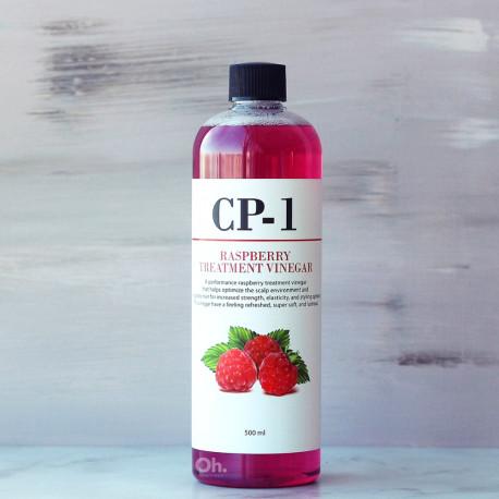 Малиновый уксус для волос CP-1 купить на Oh Beautybar