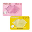 Etude House Jelly Lip Patches