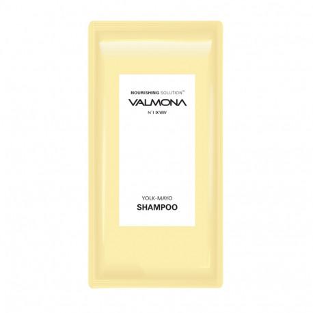 Пробник Valmona Nourishing Solution Yolk-Mayo Shampoo