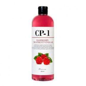 CP-1 Raspberry Treatment Vinegar