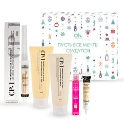 Подарочный набор New Year Box 5 в интернет-магазине Oh Beautybar