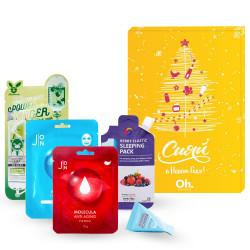 Подарочный набор New Year Box 1 заказать на Oh Beautybar