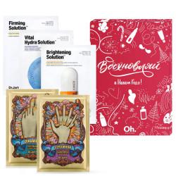 Подарочный набор  New Year Box 6 доктор джарт в интернет-магазине Oh Beautybar
