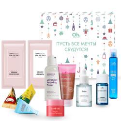 Подарочный набор New Year Box 8 в интернет-магазине Oh Beautybar