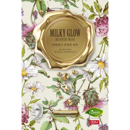 NOHJ Milky Glow Mask Pack