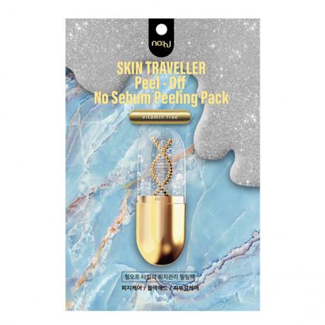 NOHJ Skin Traveller Peel-Off Peeling Pack