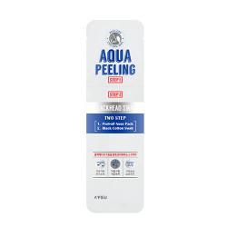 A'PIEU Aqua Peeling Blackhead Swab