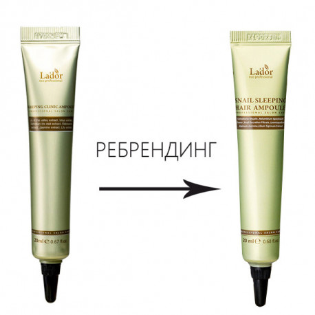 Lador Keratin Power Fill Up Sleeping Clinic Ampoule
