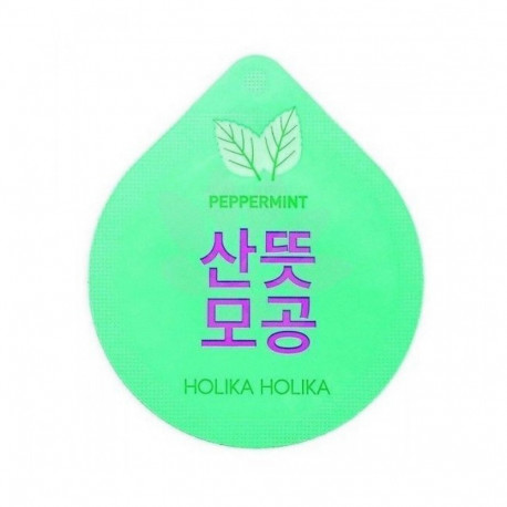 Holika Holika Superfood Capsule Pack