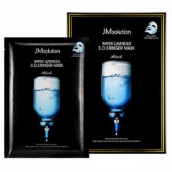 JM solution Water Luminous S.O.S Ringer Mask