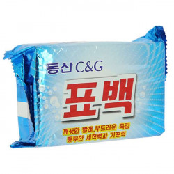 Clio Bactericidal Bleaching Soap