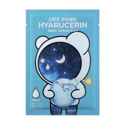 THE OOZOO hyarucerin ampoule mask Заказать