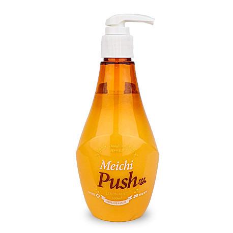 HANIL MEICHI PUSH LEMON MINT (Orange)