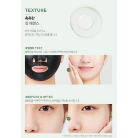 Jm Solution Dear First Clarifying Collagen Mask