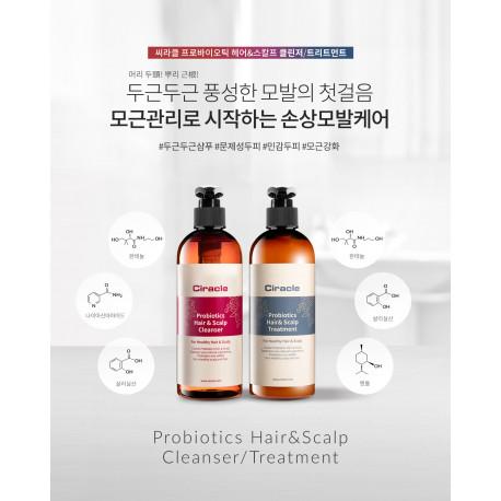 Ciracle Probiotics Hair & Scalp Cleanser