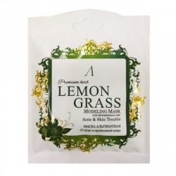 Anskin Premium Herb Lemongrass Modeling Mask