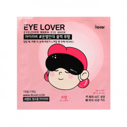 Разогревающая маска на глаза I lover Eye Lover Sleep Shade