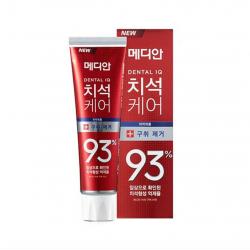 Median Dental Cosmetic Max Red
