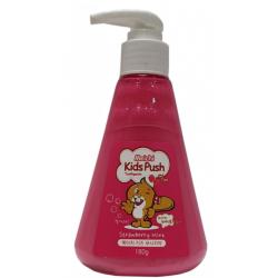 Hanil Tooth Paste Kids Push Srtrawberry